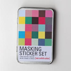 MemoMe MaskingSticker_soldidcolor