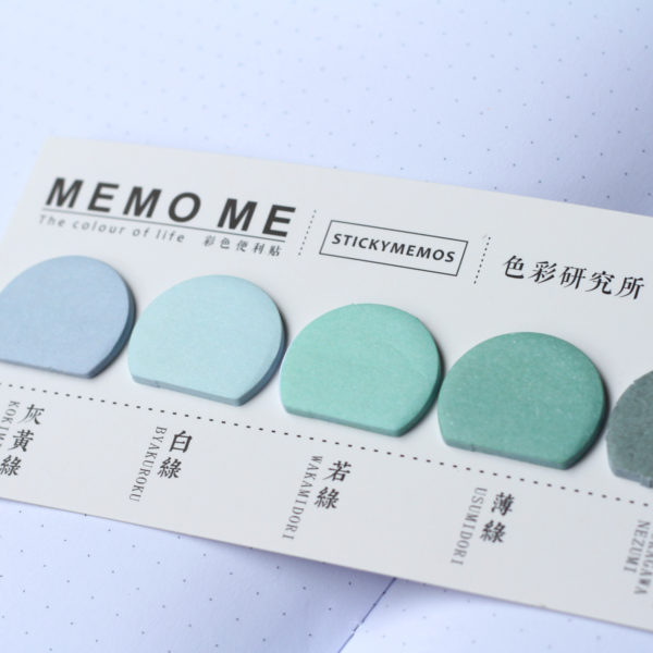 MemoMe Index Sticker gruen